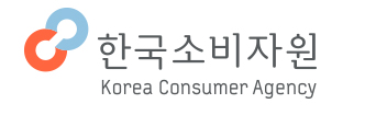 한국소비자원 마크