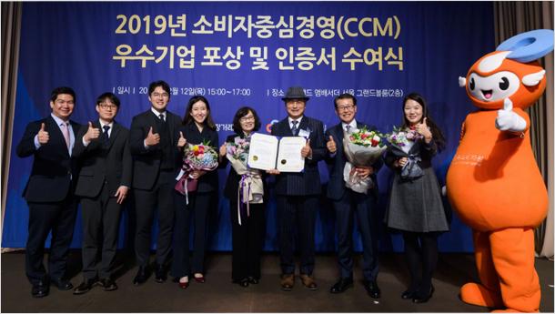 애터미,업계 최초 소비자중심경영 인증받다