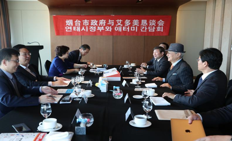 Meeting with  the Mayor of Yantai